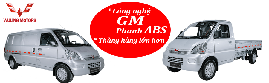 wuling.png